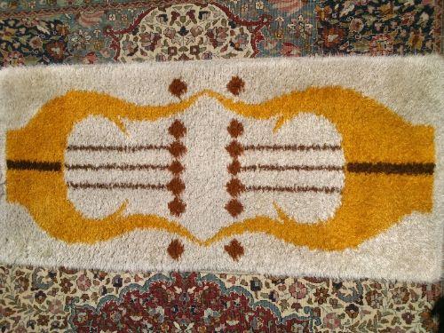 שטיח מסכית דוגמה נבל