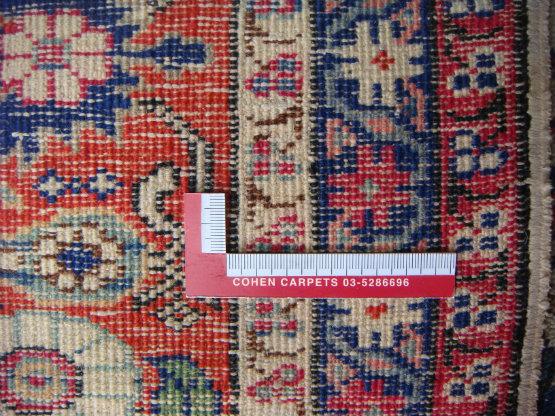 שטיח תורכי מנצ'סטר