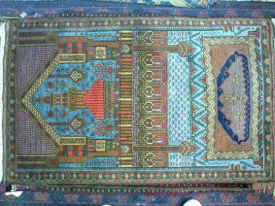 מפוארת שטיחים עתיקים - שטיח עתיק - כהן שטיחים ZA-36