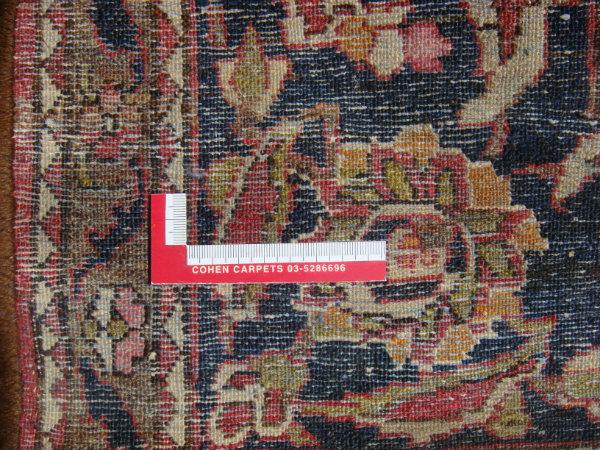 גב שטיח איספאן עתיק