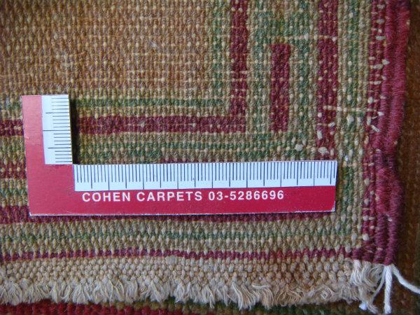 שטיח מרבדיה בצלאל