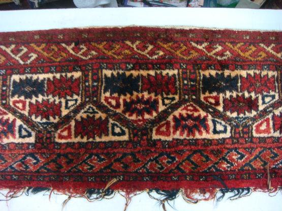 שטיח גואול אפגני מסוג בשיר