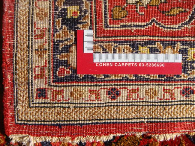 שטיח קום משי עתיק