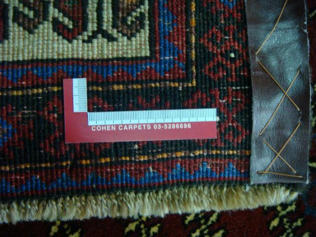 שטיח פרסי קשקולי
