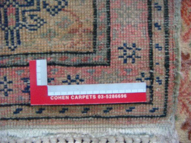 שטיח תורקי מנצ'סטר