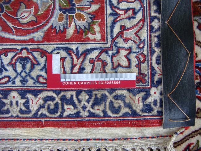 שטיח פרסי איספהן שתי משי