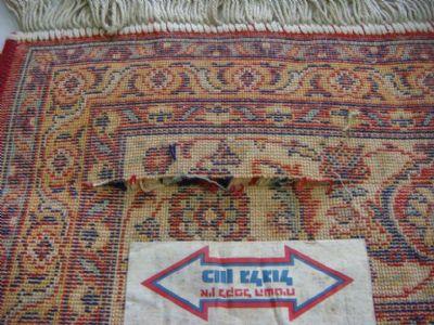 קרע בשטיח כרמל קינג דויד