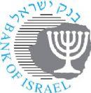 מערכת חדשה לטיפול בפניות ותלונות הציבור בבנק ישראל