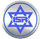 Isracoin Wallet-אפליקציה בחינם לארנק ישראקוין-מטבע וירטואלי ישראלי