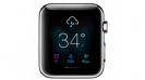יש כבר 3,000 אפליקציות באפסטור עבור Apple Watch
