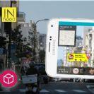 """חולון העיר הראשונה להציג נתונים לתושביה ב-AR ע""""י אפליקציית INhood AR"""
