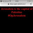 תוסף המשרת כמיליון דפים ישראלים הוחלף בקוד זדוני המדביק בתוכנת כופר