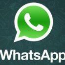 ההונאה חזרה: אל תתנו את קוד ה-WhatsApp שלכם לאף אחד!