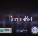 מערך הסייבר הלאומי הציג את קורונה.נט - מערכת לשיתוף מידע בין מדינות