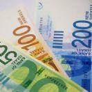 הרשות להגנת הצרכן מתכוונת להטיל קנס של 6,750,000 ₪ על בזק