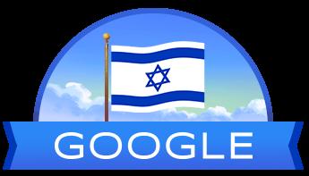 לוגו גוגל ליום העצמאות