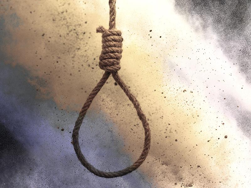 התאבדות