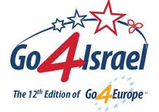 הלוגו של הכנס
