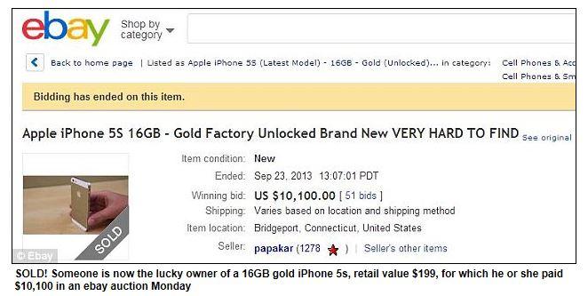 אייפון ב- 10 אלף דולרים