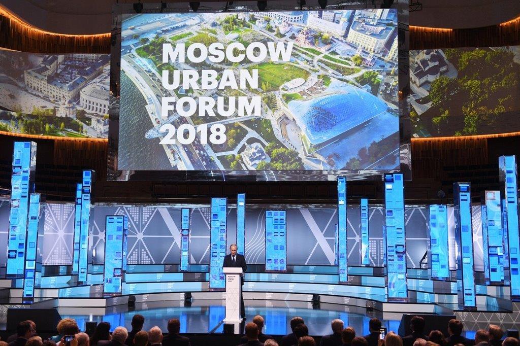 כנס ערים חכמות מוסקבה
