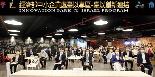 נציגי ושותפי התכניות בטייוואן. צילום: i2i
