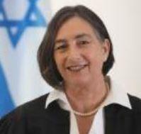 כבוד השופטת אסתר שטמר מתוך אתר בתי המשפט