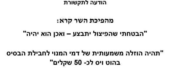 איוב קרא 4
