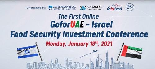 GOFORISRAEL UAE