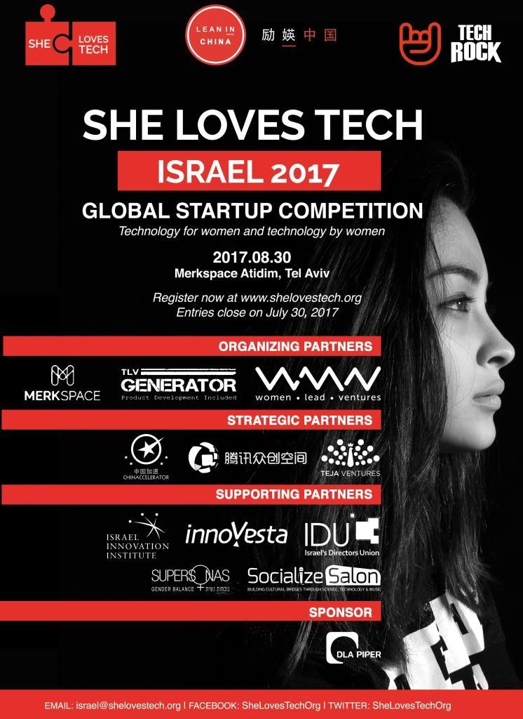 She Love Tech 3