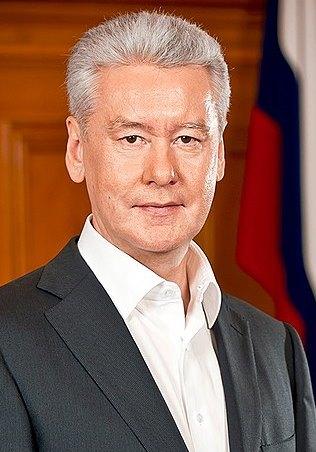 סרגי סוביינין