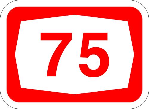 75 ויקיפדיה