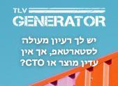 TLV-Generator