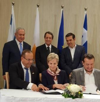 חתימת ההסכמים עם יוון וקפריסין