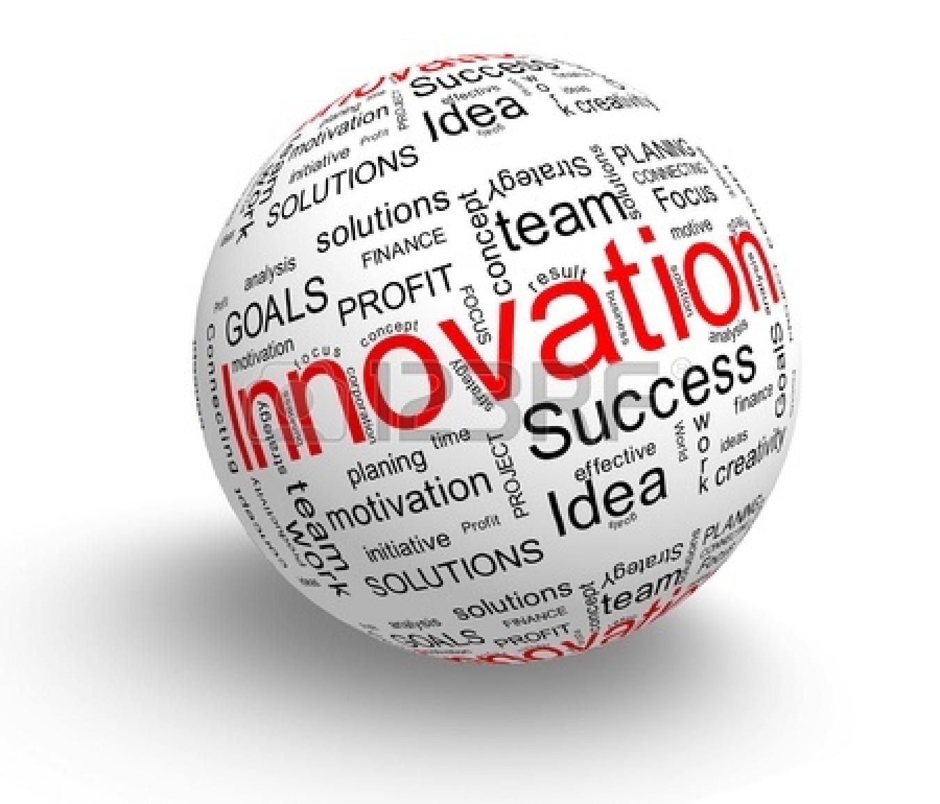 חדשנות