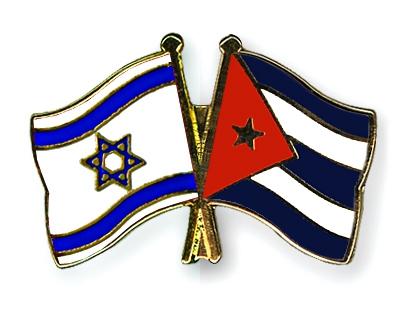 ISRAEL CUBA