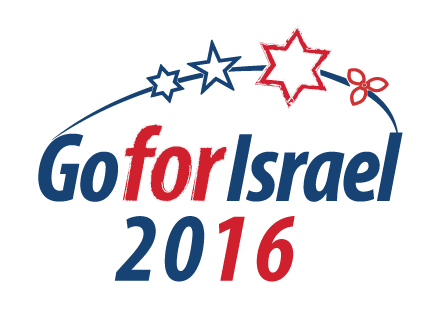 אירוע GoforIsrael