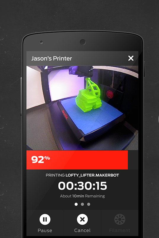 מסך MakerBot