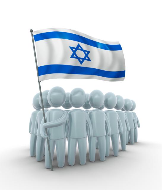 מרכז הייטק ישראלי