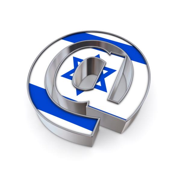 אינטרנט ישראלי