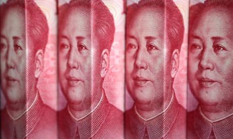 כסף סיני