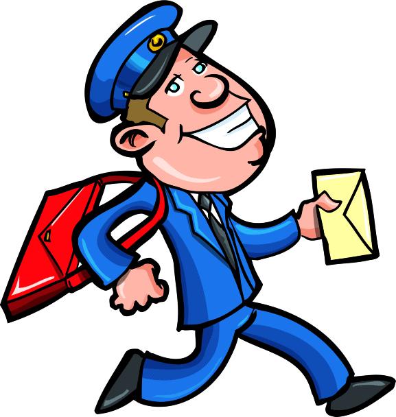 הדואר לא בא היום