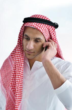 שיחת טלפון של ערבי