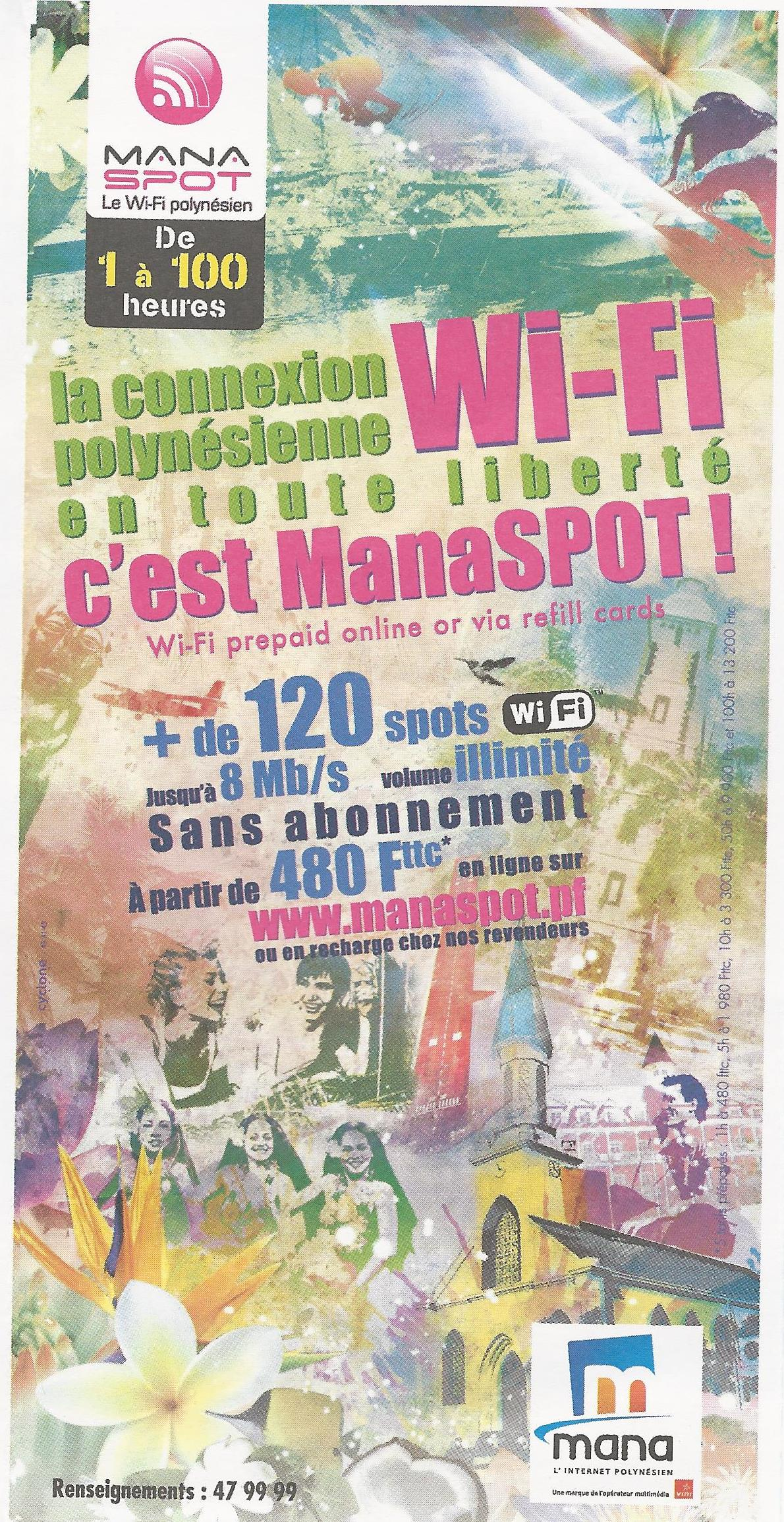WiFi בטהיטי