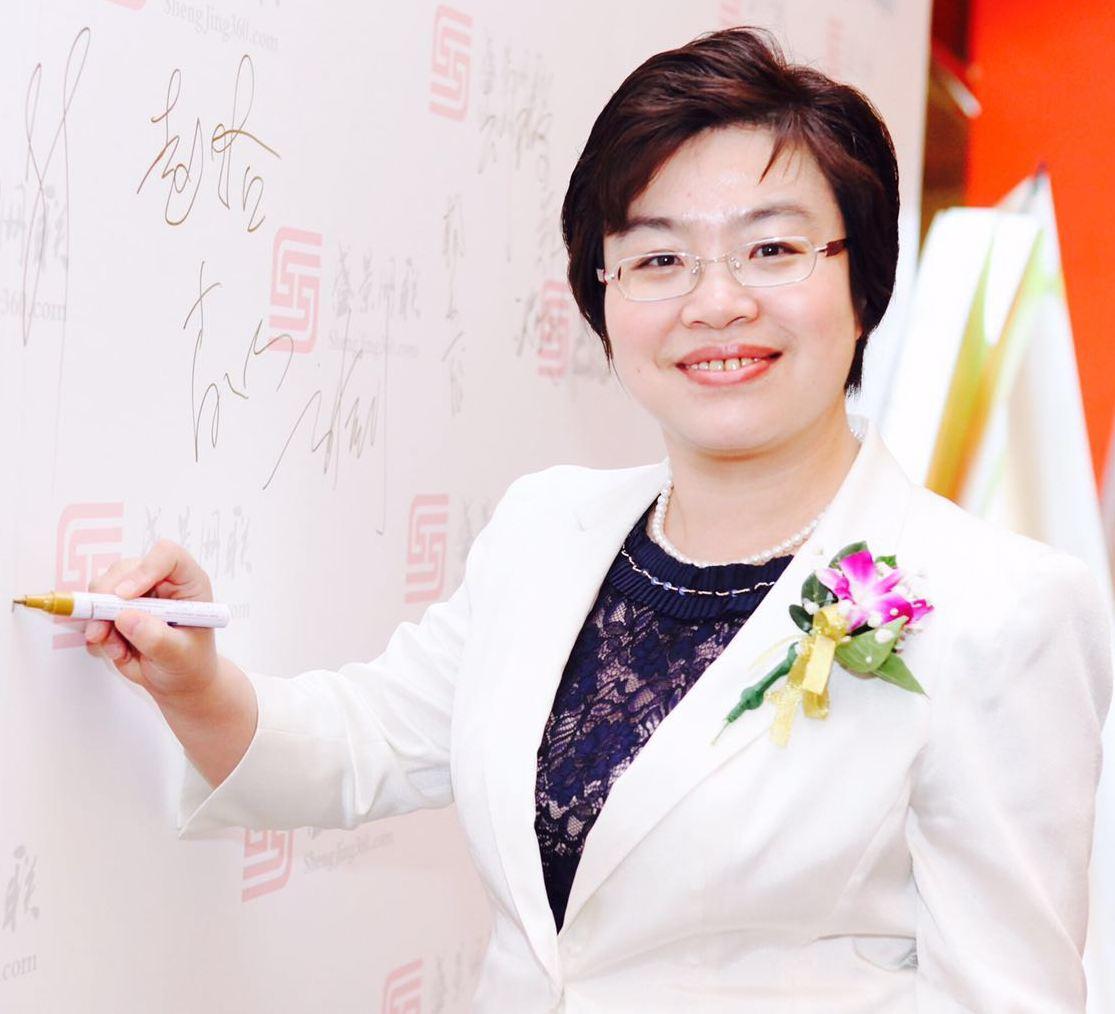 שרי וואנג