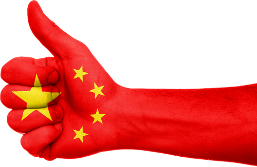 CHINA FREE