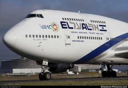 מטוס אל-על