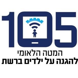 105 לוגו