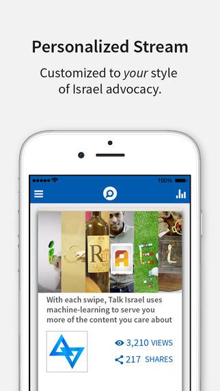 מסך Talk Israel