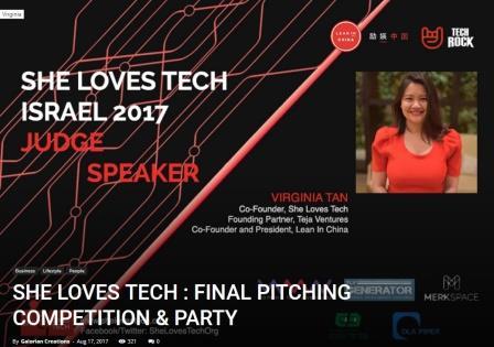 She Loves Tech, וירג'יניה טן