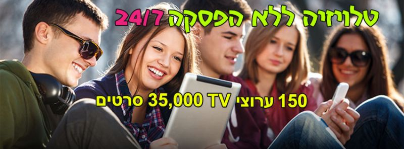 TV2GO Logo